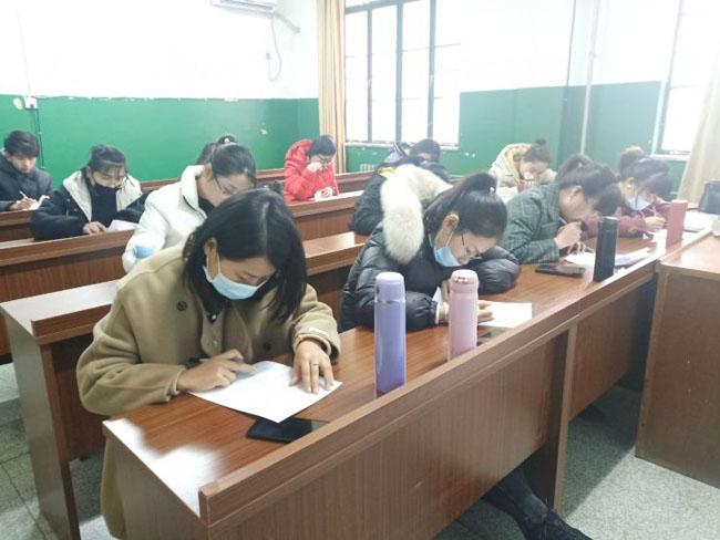 2020年第3期办公自动培训理论考试