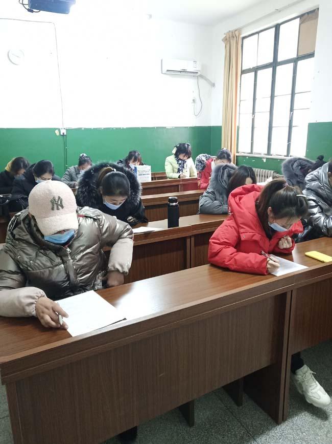 2020年期末考试