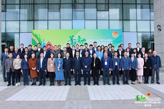 """全省15支乡村振兴青年创业团队""""激战""""农科城"""