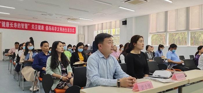 健康长寿的智慧 三轻三保健康到老——企业家健康讲堂在杨凌众创田园举行