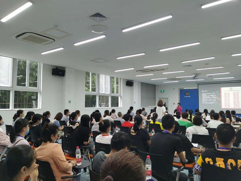 2020年杨陵区新媒体电子商务培训班开班