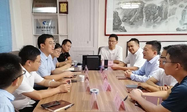 贺翔赴陕西省农村青年致富带头人协会调研座谈