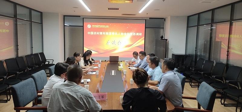 中国农村青年致富带头人协会赴陕西调研