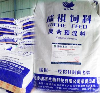 金沙营养补充型环保添加剂——蛋美宝