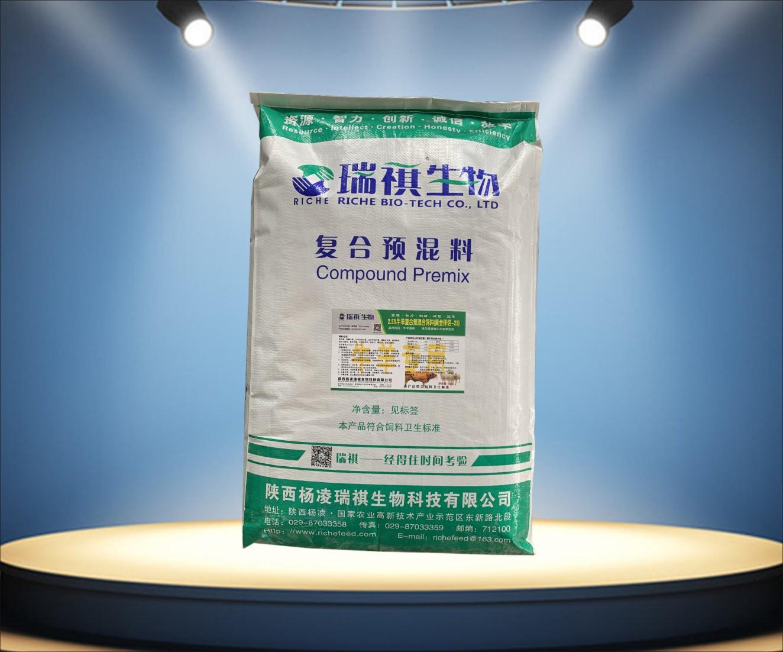 1%肉牛羊高效增肥剂——牛羊速肥王、牛羊伴侣