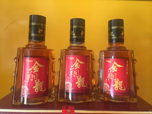 同乐城国际酒-規格1