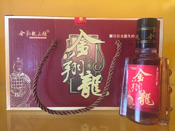 同乐城国际酒-規格2