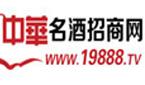 中華名酒招商網