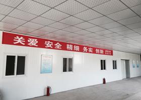 西安金翔龍酒業廠區一角