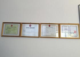 金翔龍酒業生產證照