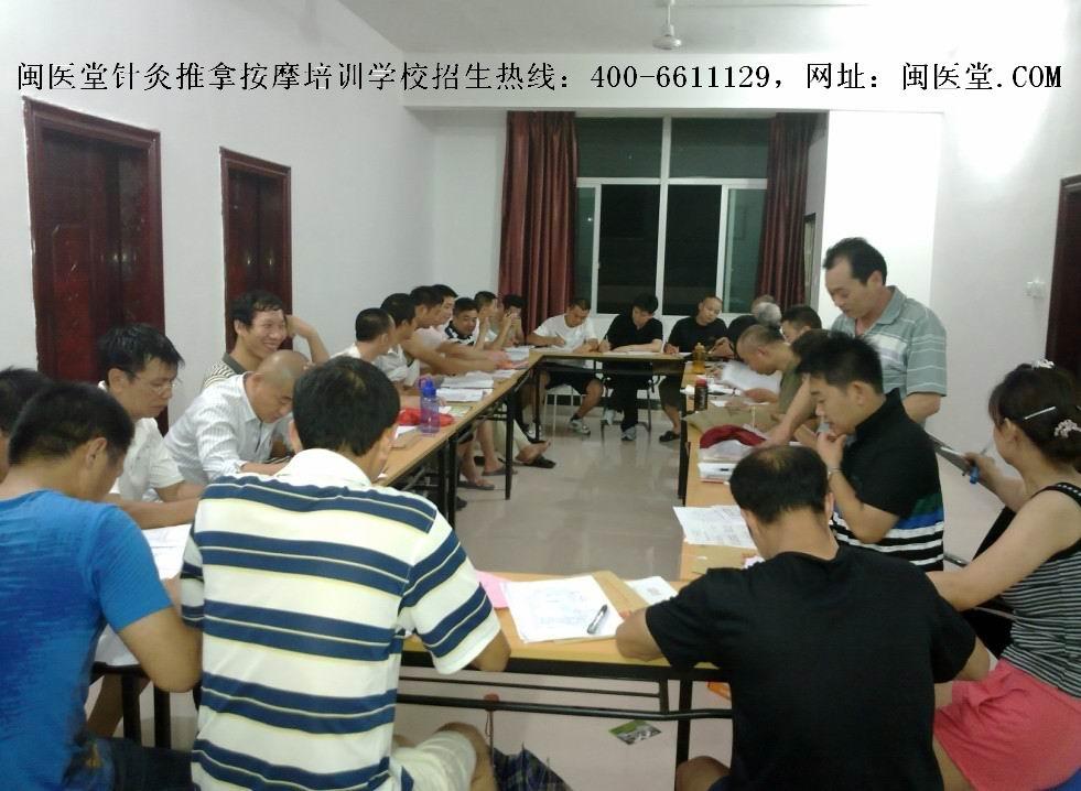 【点击查看】闽医堂海峡职校针灸推拿校区学生自习室图文