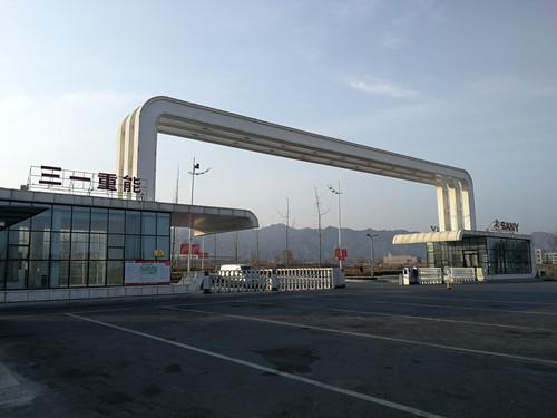 三一北京南口产业园项目