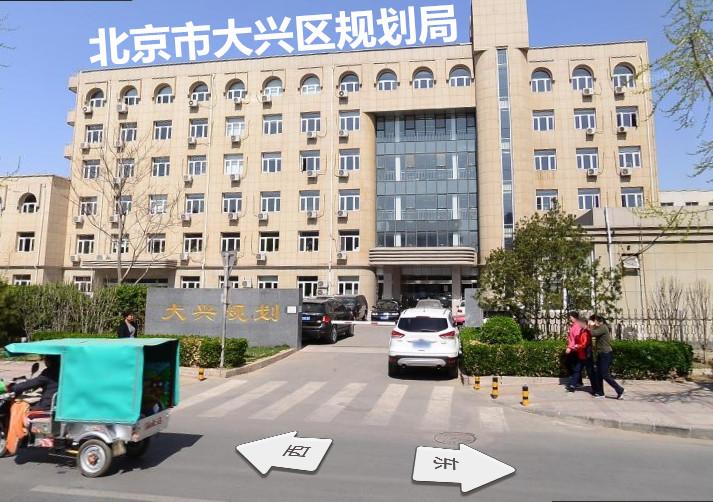 北京市大兴区规划局项目