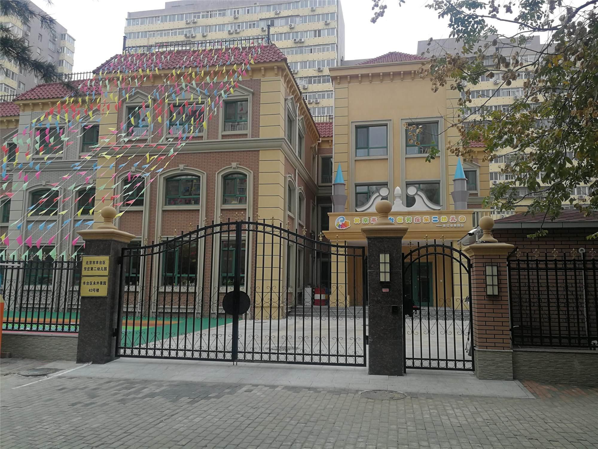 北京市丰台珠江骏景幼儿园项目
