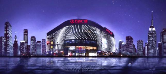 北京双桥万达广场项目