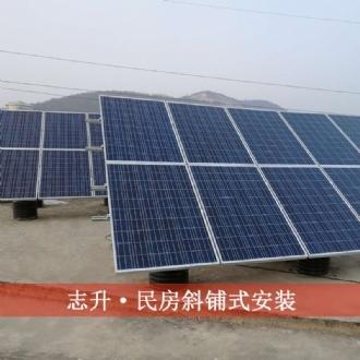 志升太陽能光伏發電站 采用鋁合金支架 隆基樂葉光伏板 古瑞瓦特逆變器 戶用房頂斜鋪光伏發電棚 5800-6000元一千瓦