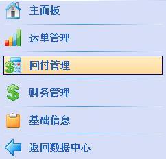 专线三方物流威廉希尔平台官方网站软件