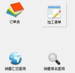玻璃加工威廉希尔平台官方网站软件