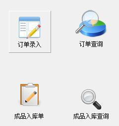包装威廉希尔平台官方网站软件