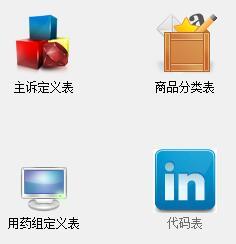 宠物医院威廉希尔平台官方网站软件