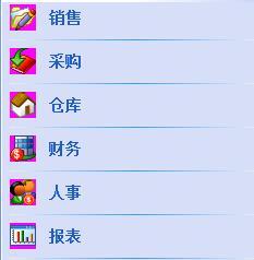 财务威廉希尔平台官方网站软件