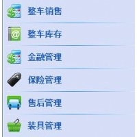 汽车4S店威廉希尔平台官方网站软件