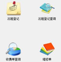 物业威廉希尔平台官方网站软件