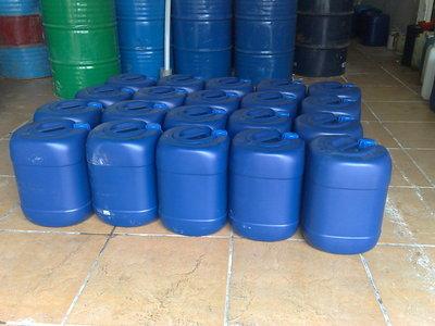 脱硝添加剂XT-306(特殊系统阻垢分散剂)