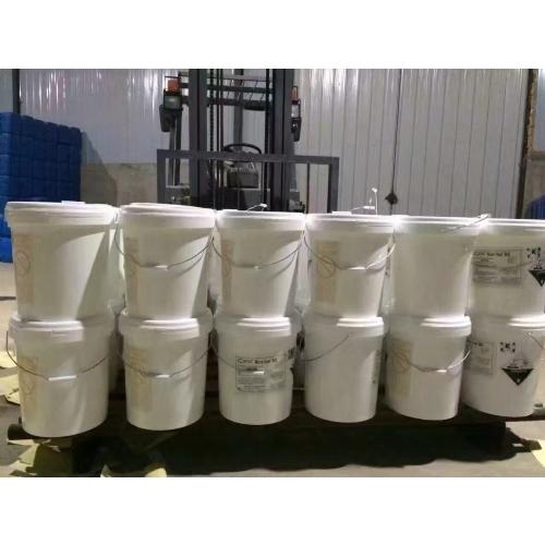 Flocon 260反渗透阻垢剂(美国大湖)