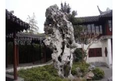 塑石假山景观石2
