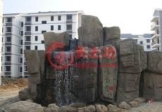 塑石假山巨石造山2