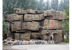 塑石假山巨石造景2