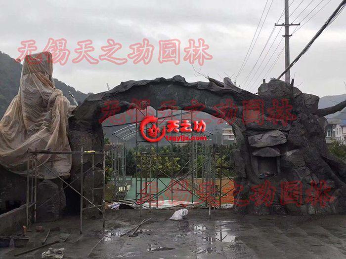 玉环市清港镇前赵村嬉水滩景观大门