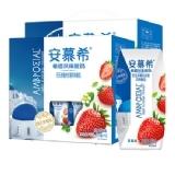 伊利安慕希风味酸牛奶香草味酸奶 营养酸奶