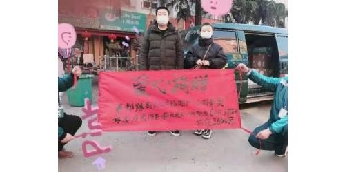 洛阳小萌希奥纸尿裤,捐赠3600元物资,呼吁全社会共同承担天灾