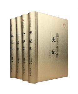 众阅典藏馆史记全套四册青少年版司马迁著本纪世家列传中华上下五千年成人中国历史书籍畅