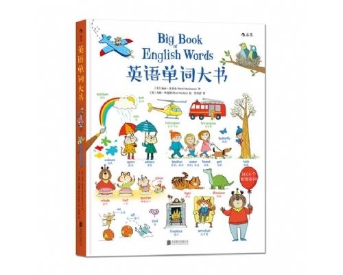 英语单词 2-8岁有声少儿儿童英语启蒙零基础英汉双语词汇情景学习教材