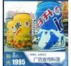 饮料广告宣传气模 专门定制