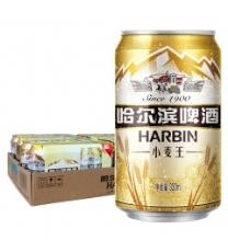 哈尔滨(Harbin) 小麦王啤酒 550ml*20听 麦香浓郁 一起哈啤