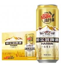 哈尔滨(Harbin)啤酒 醇爽啤酒330ml*24听 整箱装