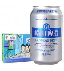崂山啤酒9度500ml*12听 整箱装(新老包装随机发货)