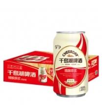 千岛湖头道榨麦汁小金罐啤酒 330ml*24听
