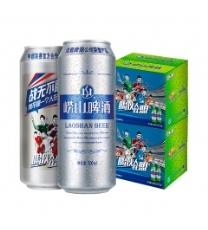 崂迈啤酒黄啤熟啤扎啤崂山啤酒10L大桶 高浓度啤酒