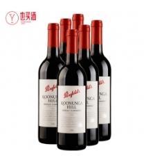 干露Concha y Toro典藏西拉 智利原瓶进口干火狐体育官网注册 750ml瓶装