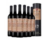 张裕精制特选级干红葡萄酒(圆筒)红酒张裕玫瑰红甜红葡萄酒红酒
