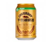 千岛湖头道榨麦汁小金罐啤酒 330ml*24听 整箱装