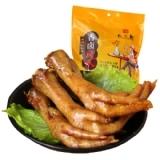 鸡爪鸡肉卤味零食特产熟食
