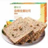 杂粮吐司面包