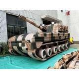 坦克车气模