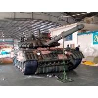 军事气模坦克